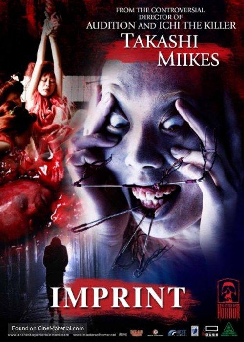 """Masters of Horror"" Imprint - Thai Movie Poster"