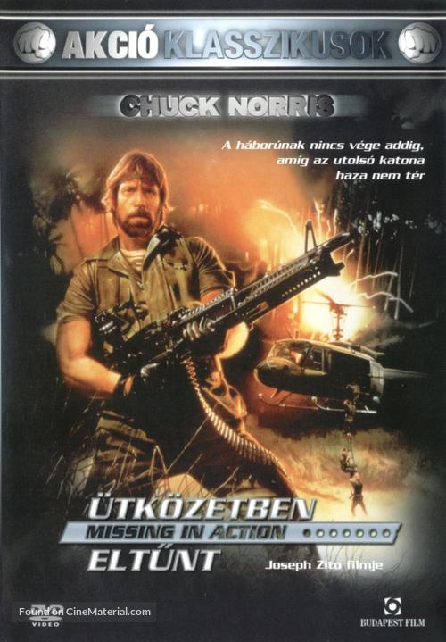 Missing in Action - Hungarian DVD movie cover
