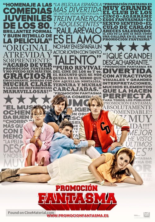 Promoción fantasma - Spanish Movie Poster