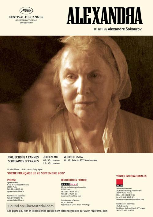 Aleksandra - French Movie Poster