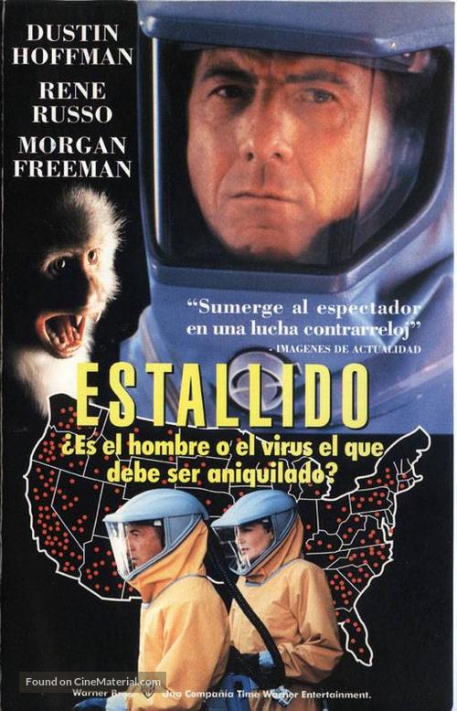 Outbreak 1995 Spanish Movie Cover