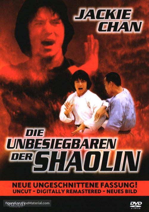 She hao ba bu - German Movie Cover