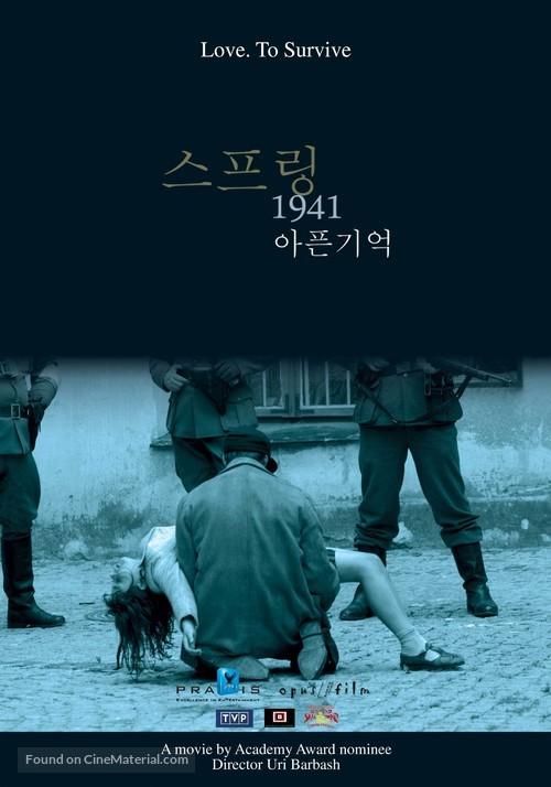 Spring 1941 (2007) South Korean movie poster