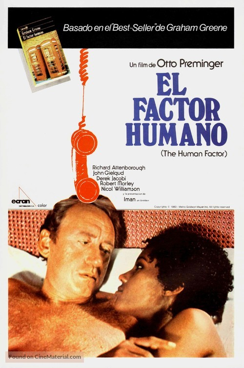 The Human Factor - Spanish Movie Poster