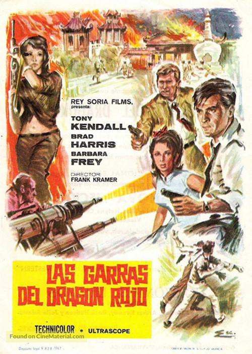 Kommissar X - In den Klauen des goldenen Drachen - Spanish Movie Poster
