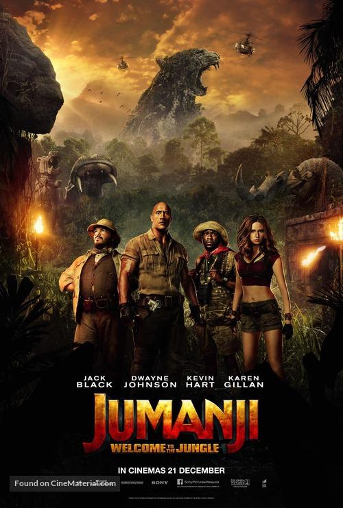 Jumanji: Welcome to the Jungle - Malaysian Movie Poster