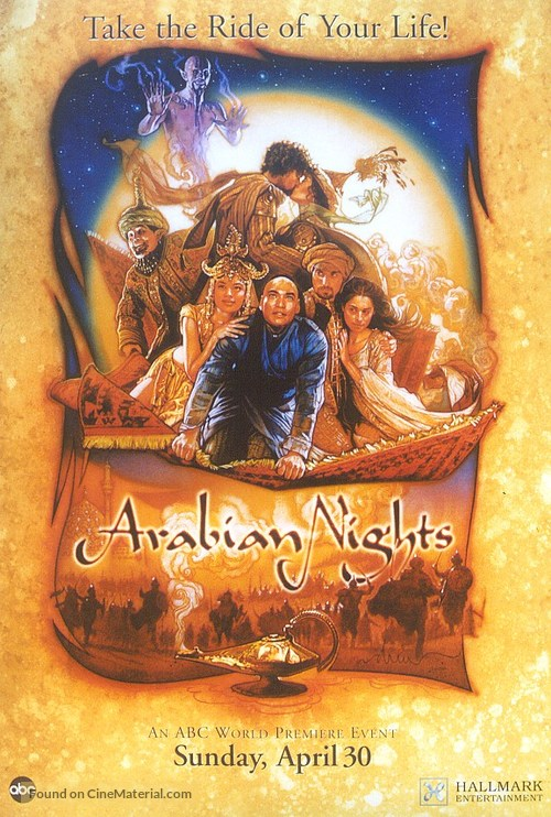 Arabian Nights - Movie Poster