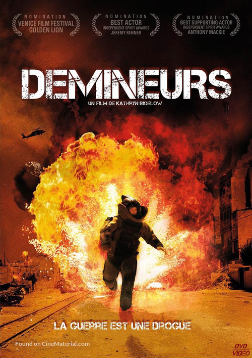 The Hurt Locker - French DVD movie cover