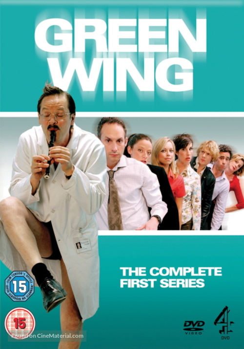 """Green Wing"" - British DVD movie cover"