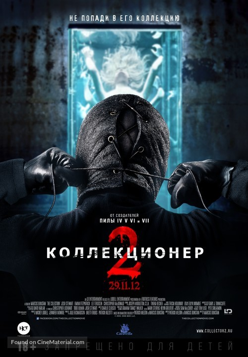 The Collection - Russian Movie Poster