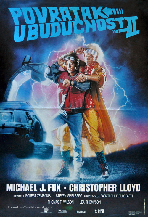 Back To The Future Part Ii 1989 Yugoslav Movie Poster