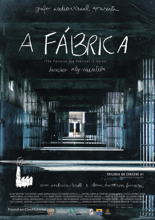 A Fábrica - Brazilian Movie Poster