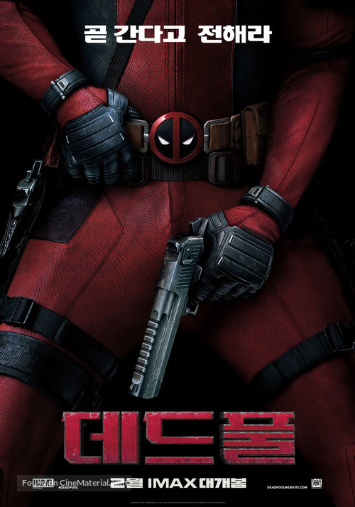Deadpool - South Korean Movie Poster