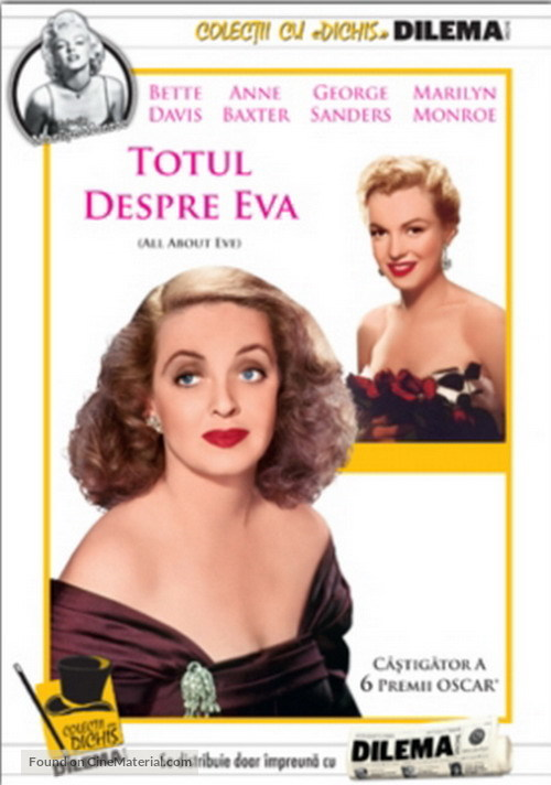 All About Eve - Romanian DVD movie cover