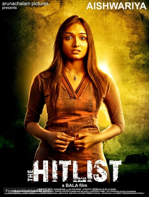 The Hitlist - Indian Movie Poster