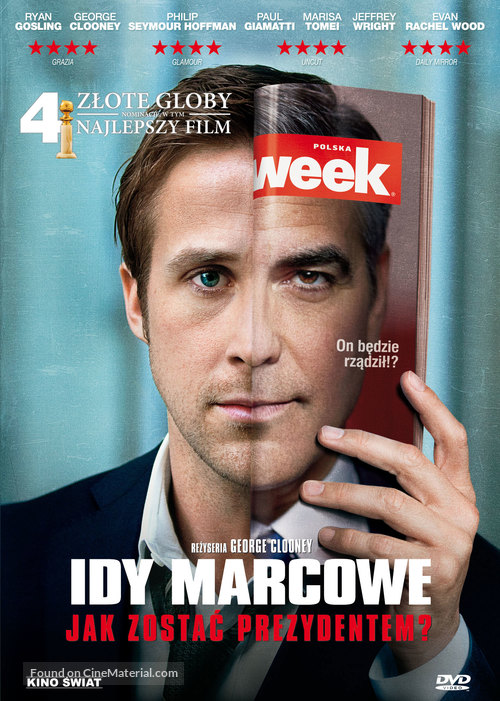 The Ides of March - Polish DVD movie cover