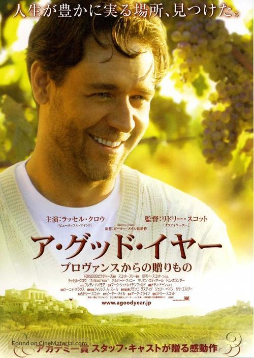 a good year 2006 film