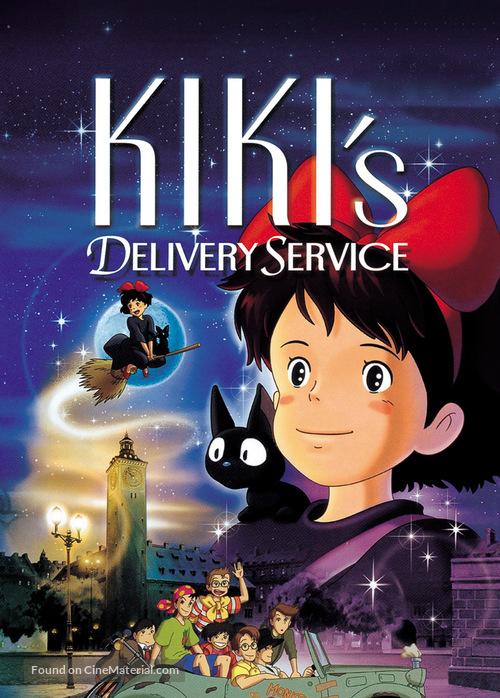 Majo no takkyûbin - DVD movie cover