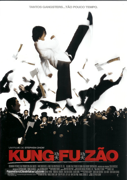 Kung fu - Portuguese Movie Poster