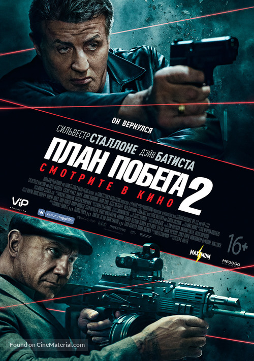 escape plan 2 hades russian movie poster