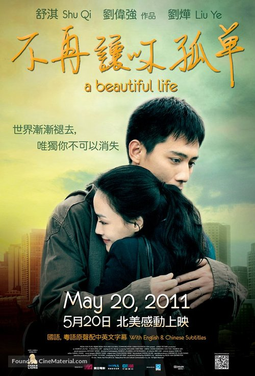 A Beautiful Life - Movie Poster