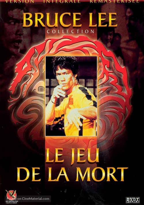 Game Of Death - French DVD movie cover