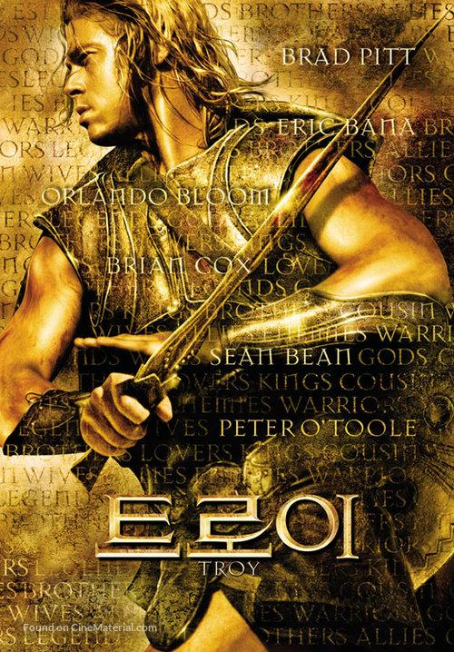 Troy - South Korean Movie Poster