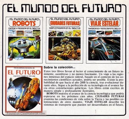 Futureworld - Spanish Movie Poster