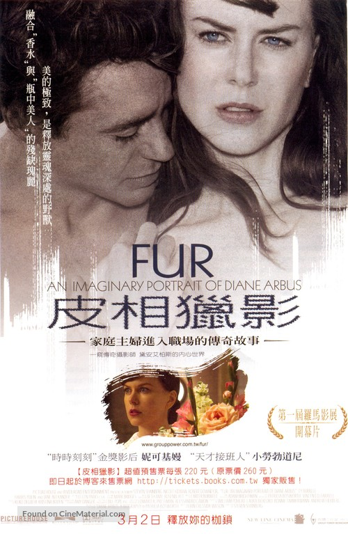 Fur: An Imaginary Portrait of Diane Arbus - Taiwanese Movie Poster
