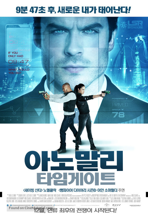 The Anomaly - South Korean Movie Poster