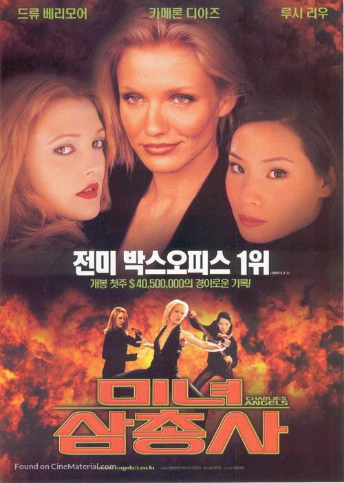 Charlie S Angels 2000 South Korean Movie Poster