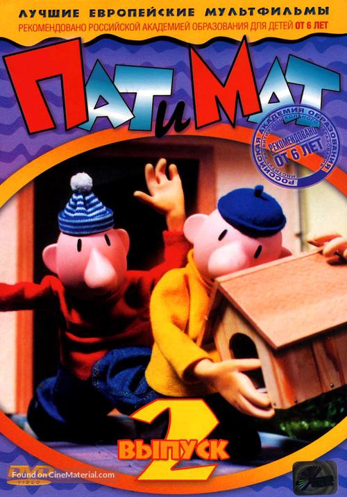"""Pat & Mat"" - Russian DVD movie cover"