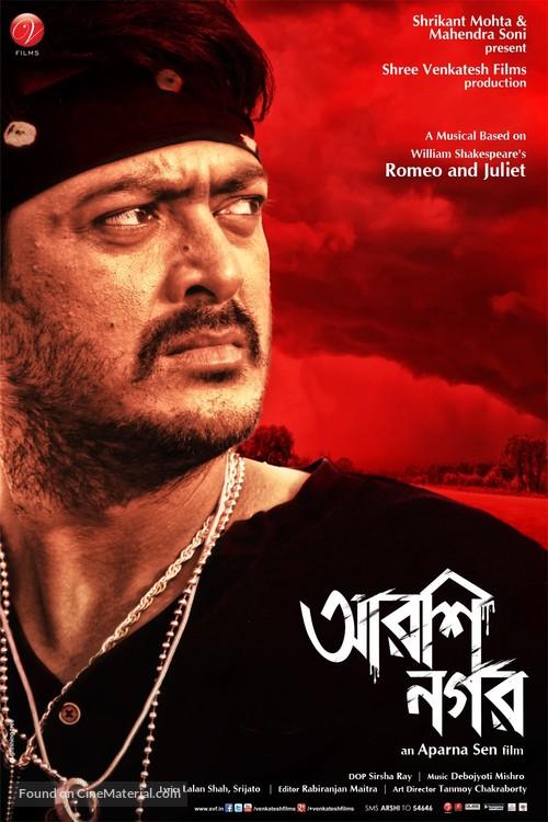 Arshinagar - Indian Movie Poster