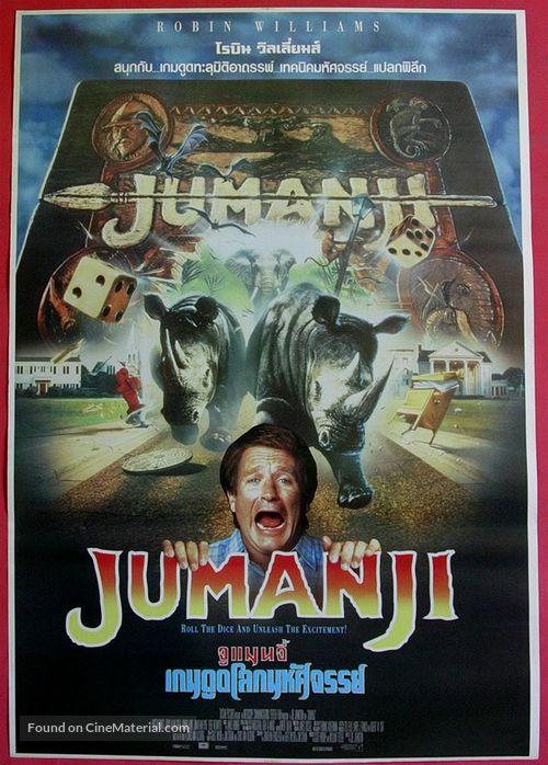Jumanji - Thai Movie Poster