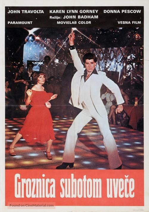 Saturday Night Fever - Yugoslav Movie Poster