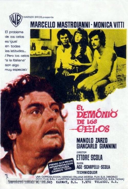Dramma della gelosia - tutti i particolari in cronaca - Spanish Movie Poster