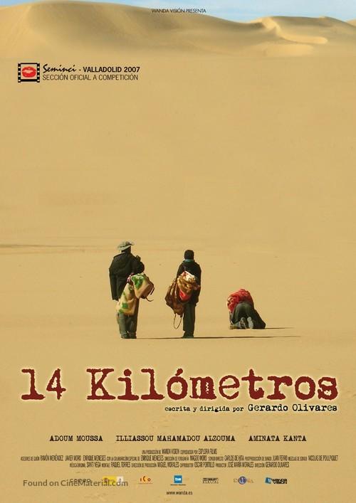14 kilómetros - Spanish poster
