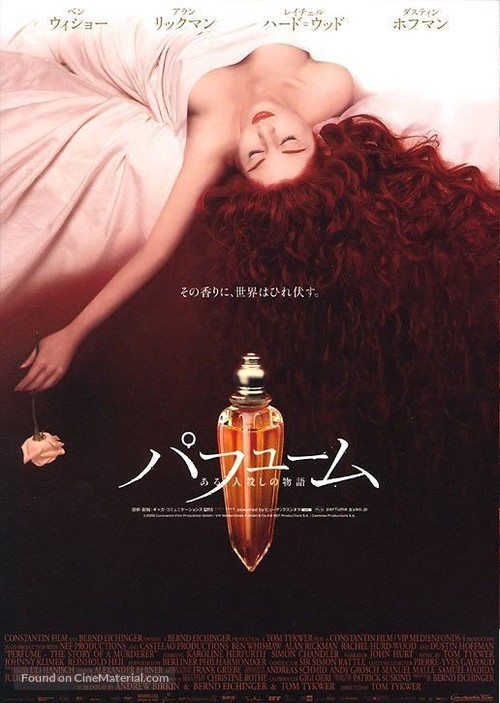 Perfume: The Story of a Murderer - Japanese Movie Poster