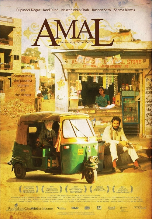 Amal - Movie Poster