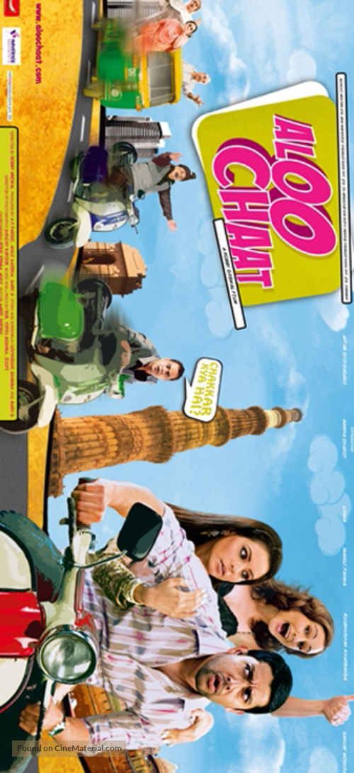 Aloo Chaat - Indian Movie Poster