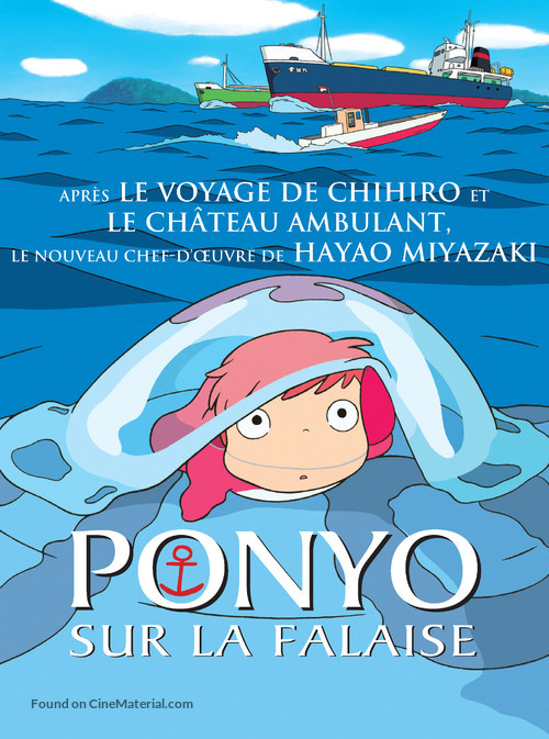 Gake no ue no Ponyo - French Movie Poster