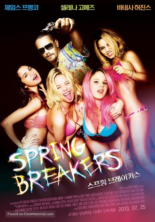 Spring Breakers - South Korean Movie Poster