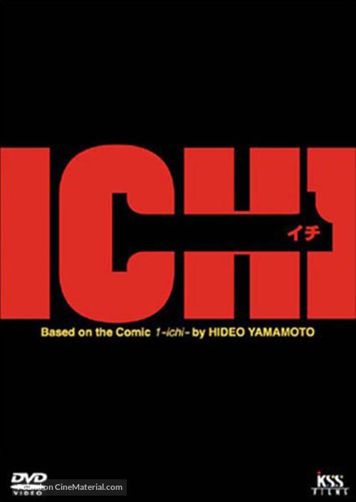 1-Ichi - Japanese Movie Cover