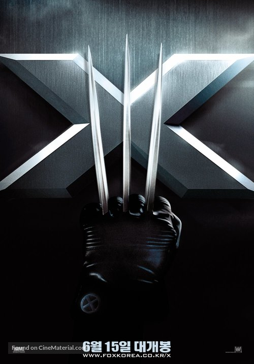 X-Men: The Last Stand - South Korean Movie Poster