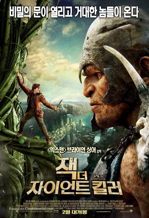 Jack the Giant Slayer - South Korean Movie Poster