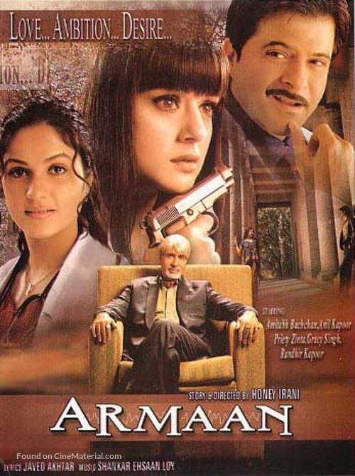 Armaan - DVD cover
