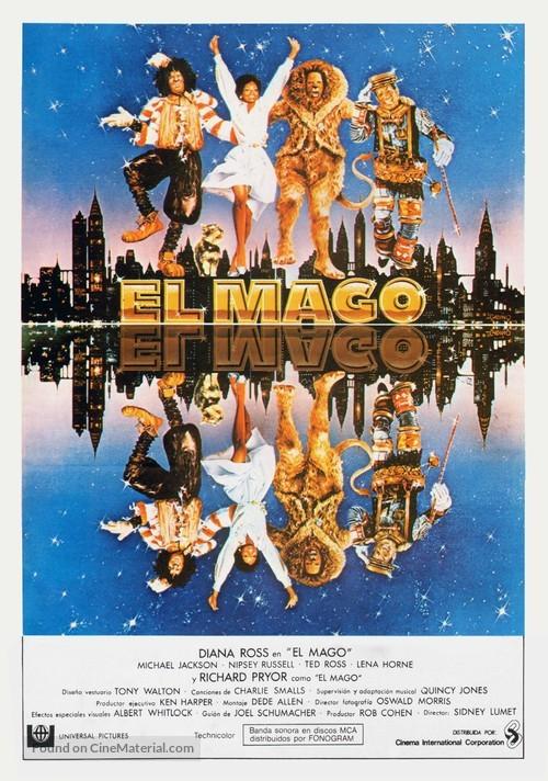 The Wiz - Spanish Movie Poster