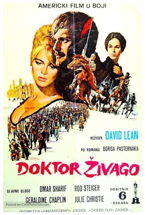 Doctor Zhivago - Serbian Movie Poster