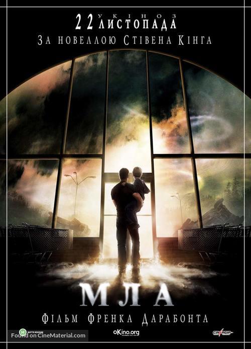 The Mist - Ukrainian Movie Poster