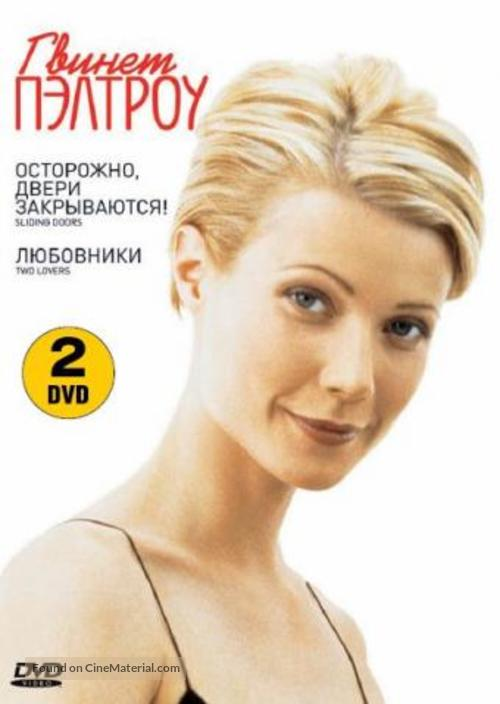 Sliding Doors - Russian Movie Cover  sc 1 st  CineMaterial & Sliding Doors Russian movie cover
